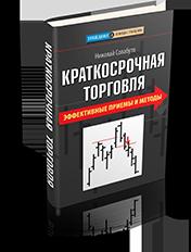 Отзыв - Руслан Крюков